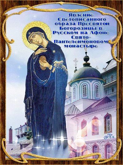 3 сентября – икона «Светописанная»